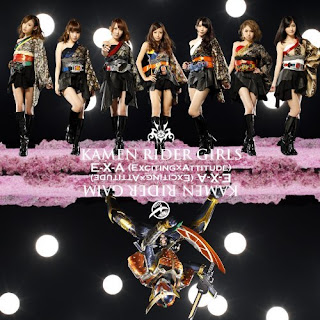 Kamen Rider Girls - E-X-A (Exciting × Attitude) 2013 [Jaburanime]