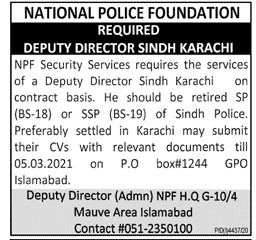 National Police Foundation Jobs 2021 - NPF Jobs 2021 - Deputy Director Jobs 2021 - SP Jobs 2021 - SSP Jobs 2021 - Jobs in Islamabad 2021