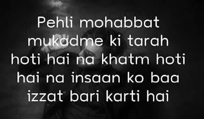 sad shayri in hindi images