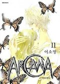 Arcana (Anthology)