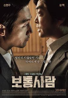Sinopsis Film Korea Ordinary Person (2017)