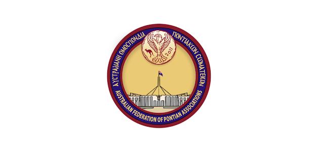 Νέο Δ.Σ. στην Αυστραλιανή Ομοσπονδία Ποντιακών Σωματείων