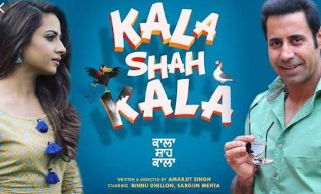 Kala Shah Kala Punjabi Full Movie Info | Download | 720p