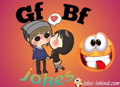 Gf bf jokes in hindi jokes in hindi