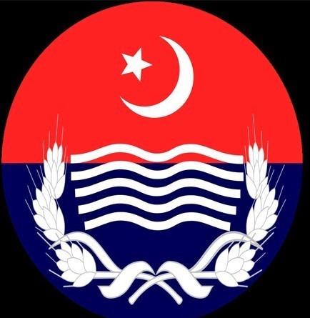 Punjab Police SPU Junior Clerk Jobs 2020