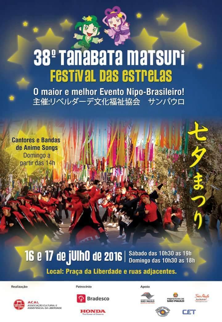 fa2c46b11a 38º Tanabata Matsuri na Praça da Liberdade (SP)