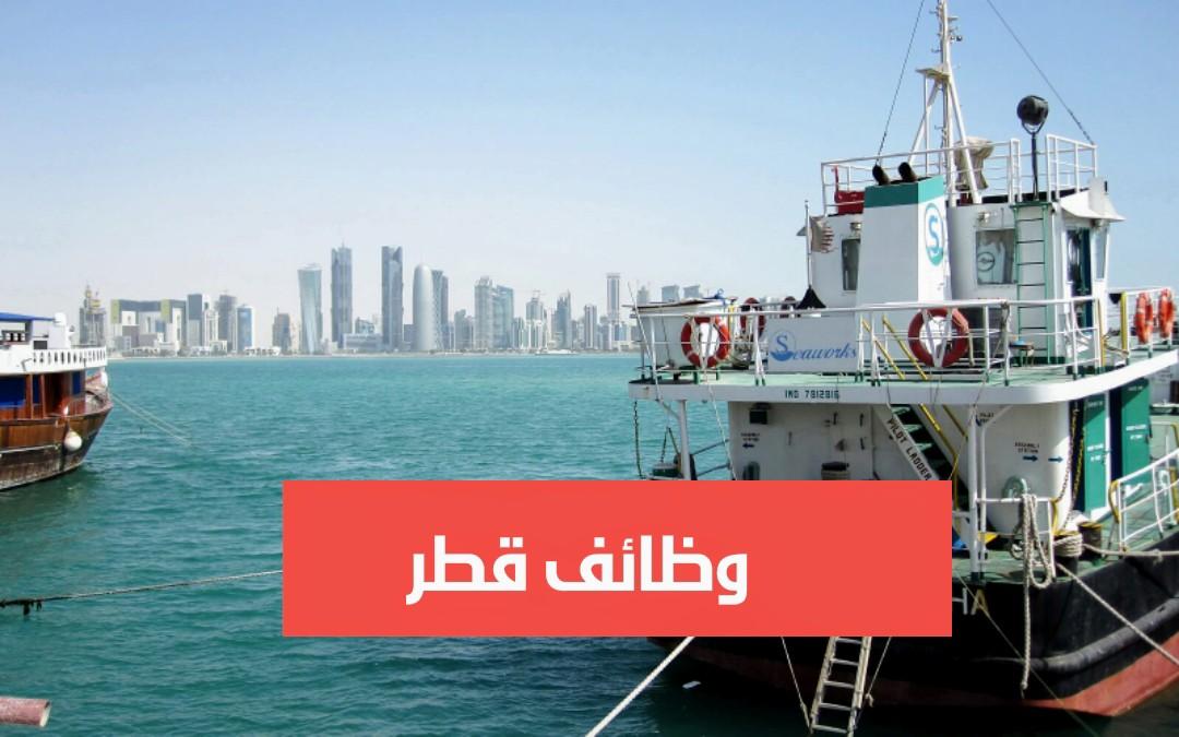 وظائف شركة سي وركس في قطر لمختلف التخصصات