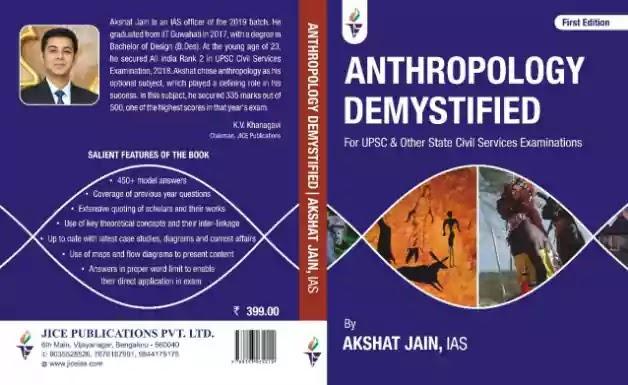 Anthropology Demystified Book PDF Akshat Jain 2020