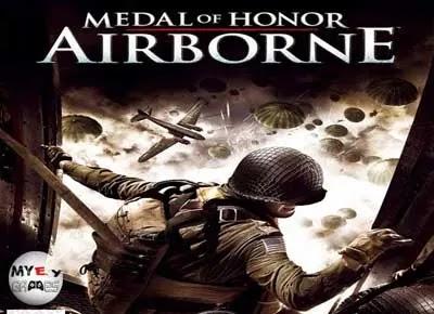 تحميل وتثبيت لعبة Medal Of Honor Airborne للكمبيوتر برابط مباشر