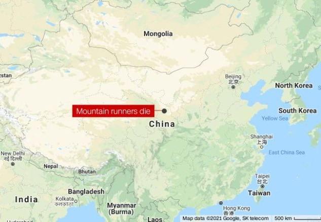 Huanghe Shilin Mountain Marathon • 2020