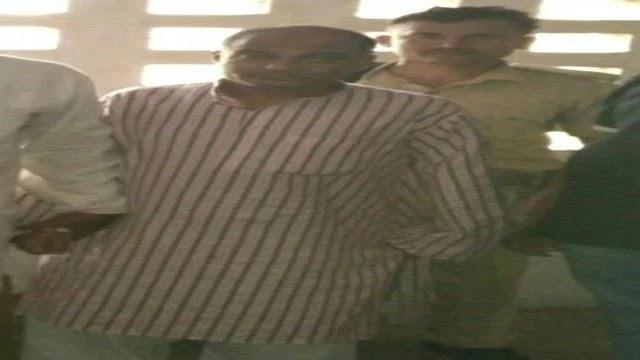 शेखपुरा के डीसीएलआर को निगरानी विभाग ने 0 हजार रुपये घूस लेते रंगे हाथ पकड़ा