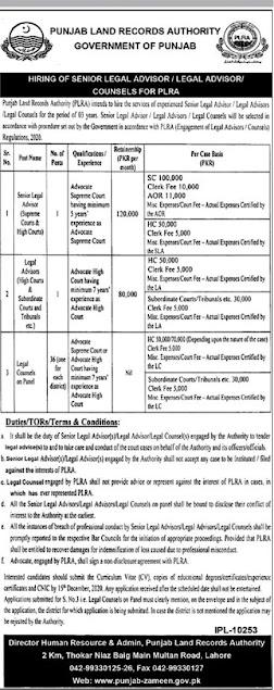 punjab-land-records-authority-plra-jobs-2020-lahore