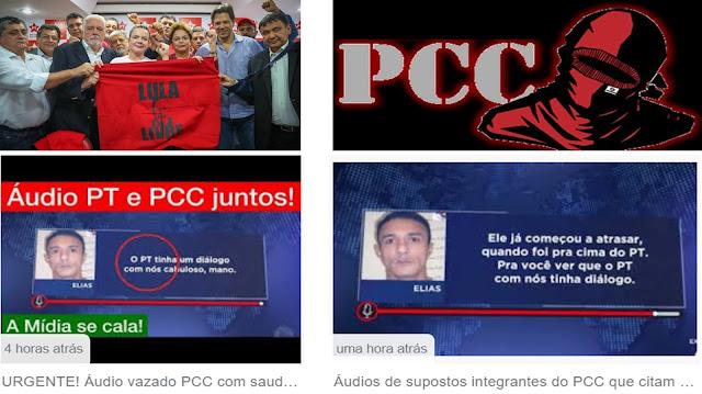 PT e PCC: O mesmo propósito