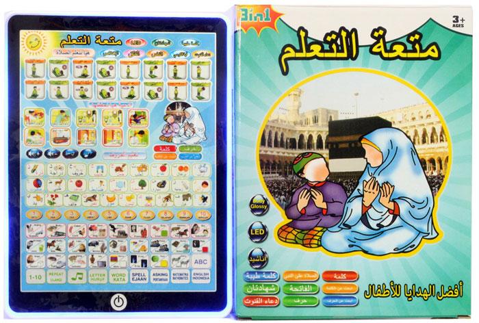 Playpad Muslim 3 Bahasa Menyala (Bahasa Indonesia, Inggris dan Arab)