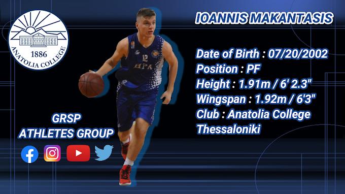 Ιωάννης Μακαντάσης : Παίκτης ομάδας , δυναμικός και μαρκάρει παντού | Video