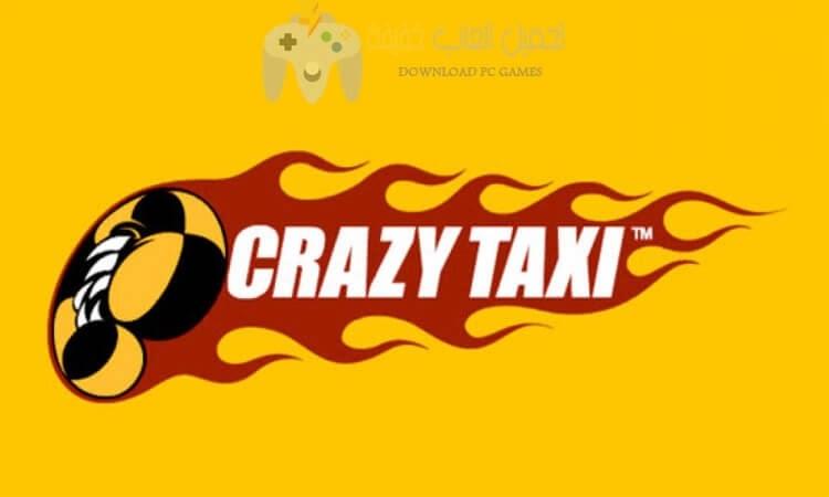 تحميل لعبة Crazy Taxi للكمبيوتر برابط مباشر مجاناً