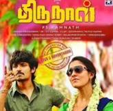 Thirunaal 2016 Tamil Movie