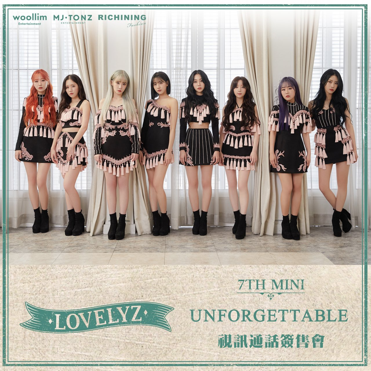 Lovelyz (러블리즈) Unforgettable