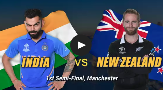 India vs NewZealand, Live Streaming, World cup Match 44, NewZealand is batting first