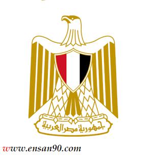 المستندات المطلوبة لإصدار جواز السفر بالسفارة / القنصلية المصرية بالسعودية _انسان