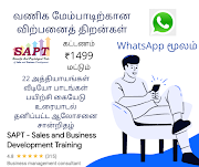 SAPT is available to learn with Absolute Freedom now..!