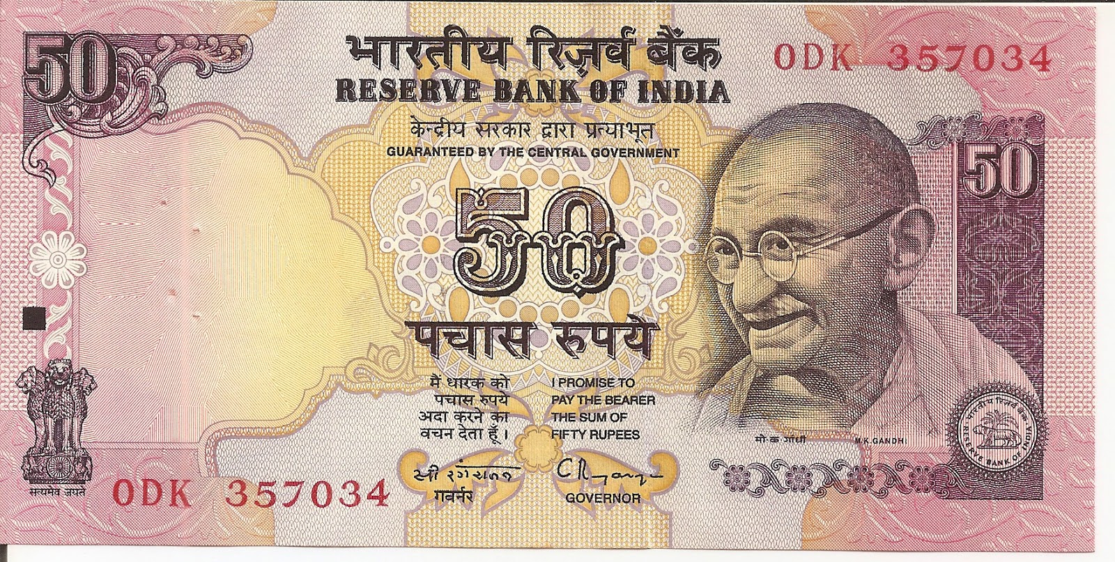 Jagannathan Governor Signature Set @ Uncirculated Condition S