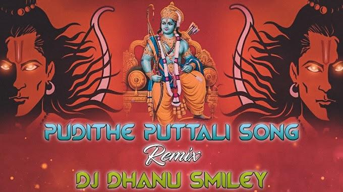 Pudithe Puttali Hinduvuga Song Remix Dj Dhanu Smiley [NEWDJSWORLD.IN]
