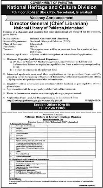 national-heritage-culture-division-jobs-2021-islamabad-application-form