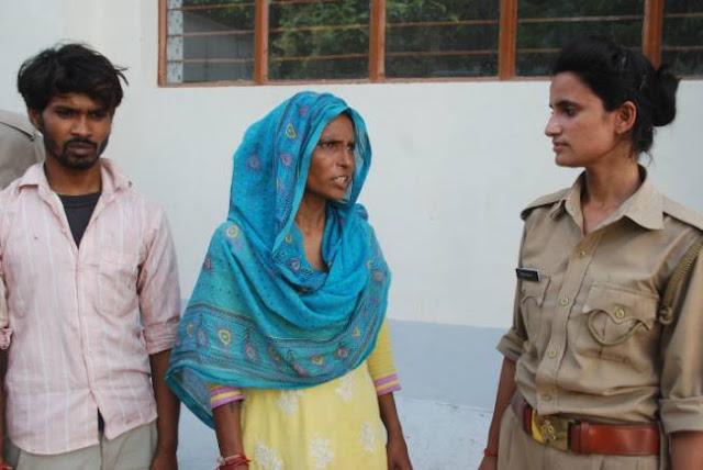 मथुरा : देवर से अवैध सम्बन्धो के चलते माँ ने देवर के साथ मिलकर की थी दलित बच्चे की हत्या, ब्राह्मण परिवार को फँसा वसूले थे 4 लाख