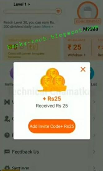 best money earning app 2020 in india