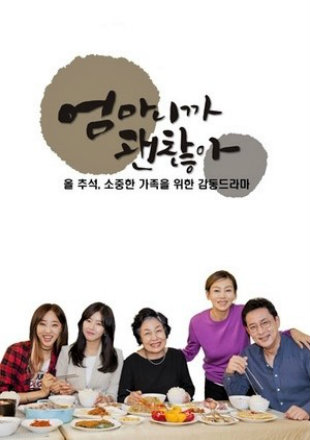 It's Okay because I am a Mom S01E01 HDRip 720p Dual Audio In Hindi Korean