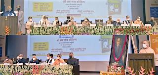 राष्ट्रपति राम नाथ कोविन्द ने भारत रत्न डाॅ० भीमराव आंबेडकर स्मारक एवं सांस्कृतिक केन्द्र, लखनऊ का शिलान्यास किया President Ram Nath Kovind lays the foundation stone of Bharat Ratna Dr. Bhimrao Ambedkar Memorial and Cultural Centre, Lucknow