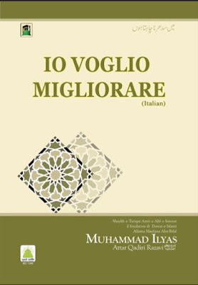 Download: Io Voglio Migliorare pdf in Italian by Maulana Ilyas Attar Qadri
