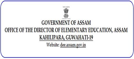DEE 7th Provisional Merit List 2021
