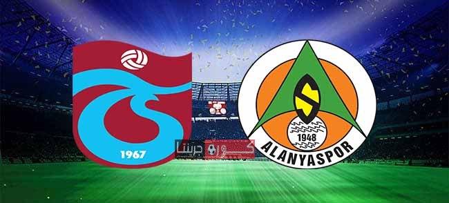 مشاهدة مباراة طرابزون سبور وألانياسبور فى نهائى كأس تركيا بث مباشر اليوم 29-7-2020