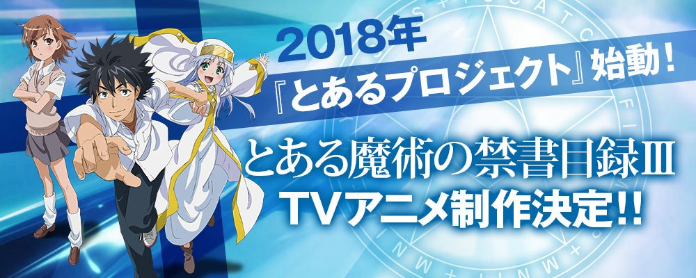 3º Temporada de Index ANUNCIADA PARA 2018