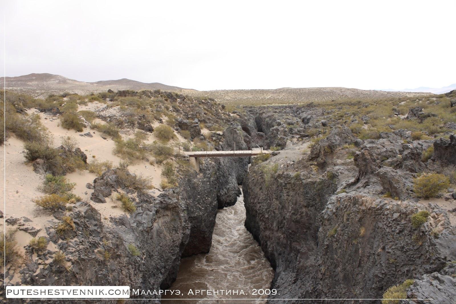 Мост через горный поток в Аргентине