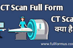 CT Scan Full Form in Hindi/CT scan क्या है? फायदे नुकसान ct scan full form in Medical