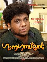 ganagandharvan character poster, binu thrikkakkara, www.mallurelease.com