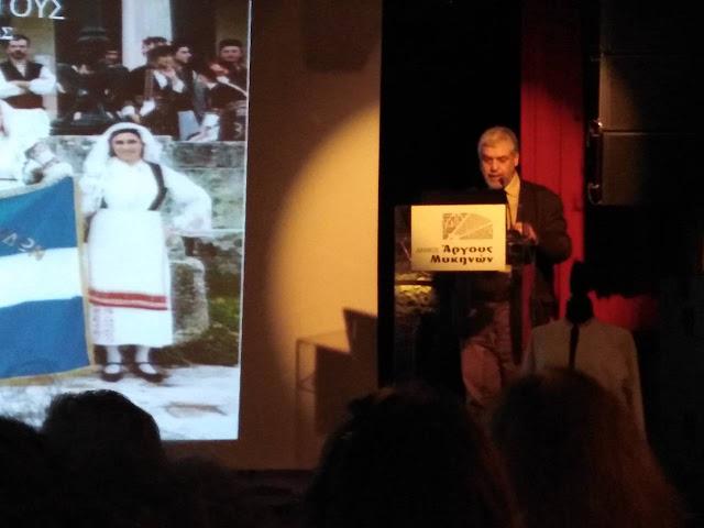 Με μεγάλο ενδιαφέρον η παρουσίαση του βιβλίου του Γ. Κόνδη «Το Λύκειον των Ελληνίδων στην Αργολίδα»