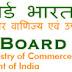 পশ্চিমবঙ্গের প্রাইভেট চাকরির খবর 2019 | Tea Board India Recruitment @teaboard.gov.in