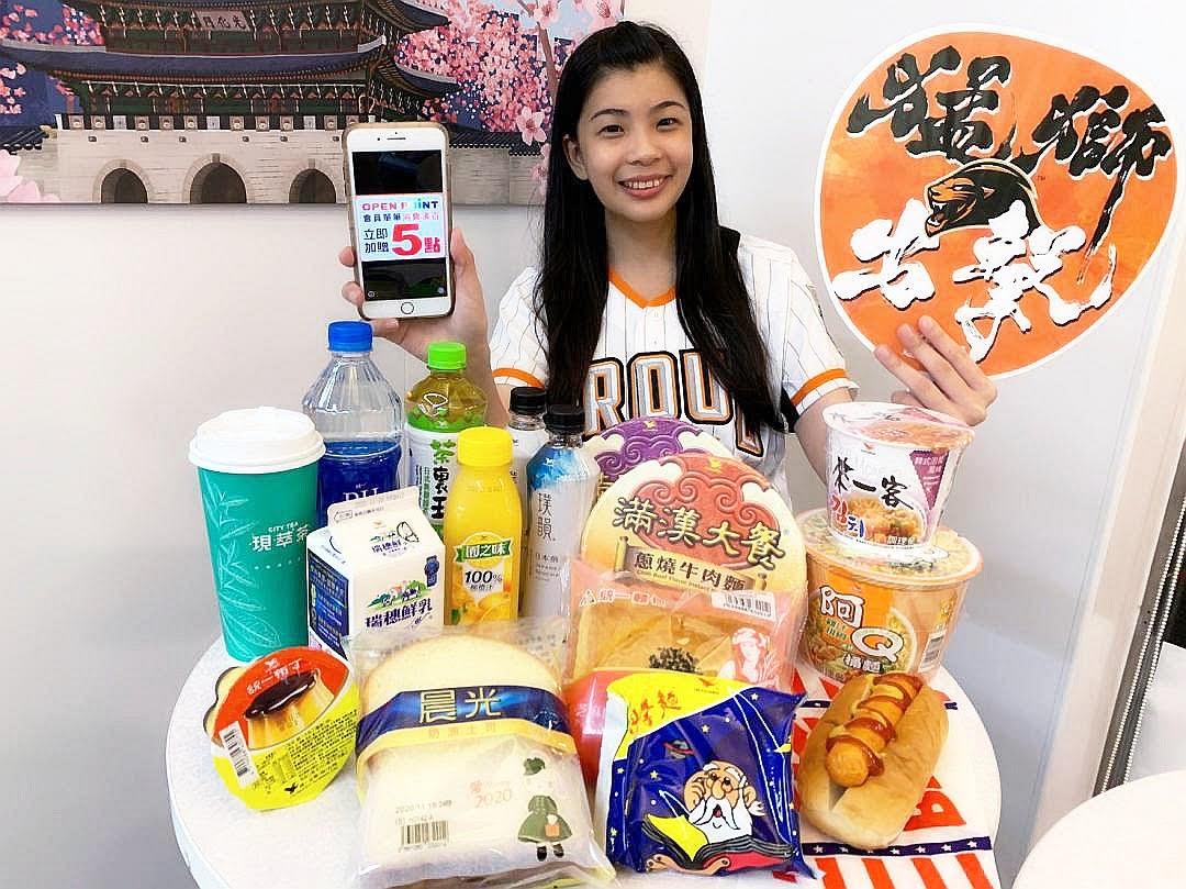 7-11慶祝統一獅封王|11/20起優惠連3天|超過400項商品享第二件5折優惠|活動