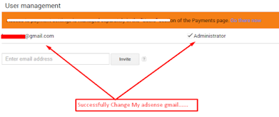 how to change google adsense gmail