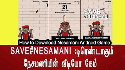 Save nesamani game