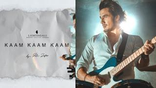 Kaam Kaam Kaam Lyrics Ali Zafar   14 August Anthem