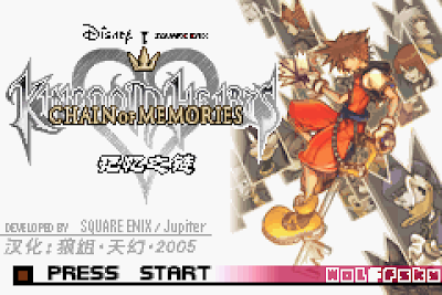 【GBA】王國之心:記憶之鍊+金手指+攻略,Kingdom Hearts:Chains of Memories!