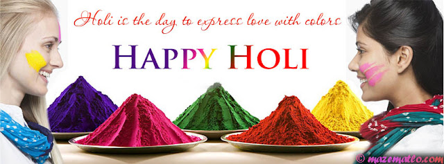 Happy Holi SMS for Facebook