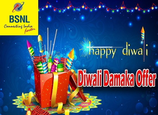 Get Full Talk Time on Top Up ₹60 till 30th November 2020 ; BSNL announced festival offers for prepaid mobile customers on the occasion of Navratri, Dussehra, Diwali & Milad-un-Nabi
