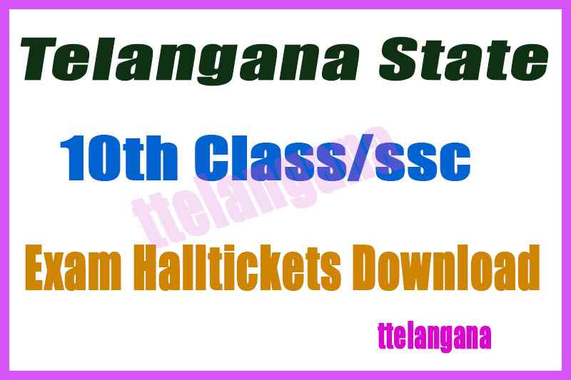 TS Board SSC 10th Class Exam HallTickets  Download