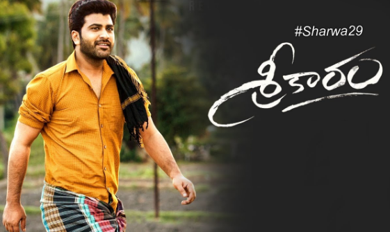 sharwanand-sreekaram-movie-first-look
